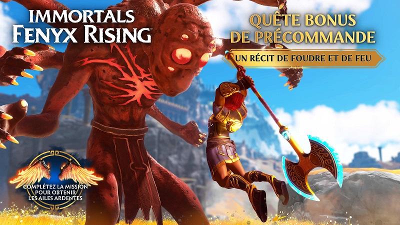 Bonus précommande Immortals Fenix Rising | Auchan