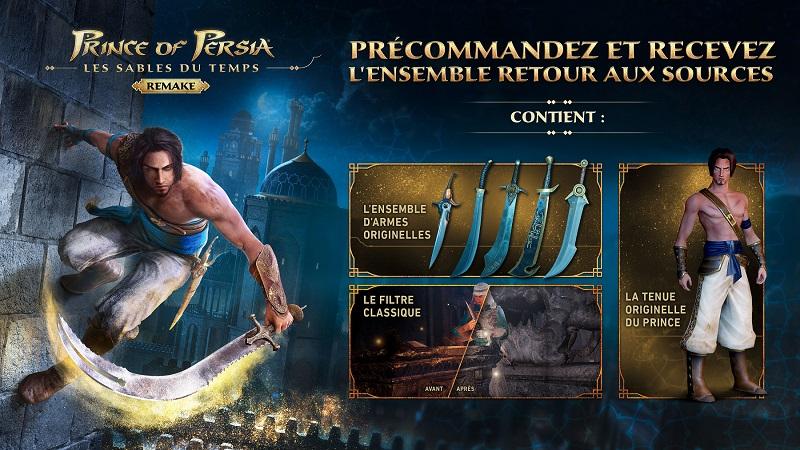 Bonus précommande Prince of Persia | Auchan